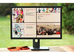 Презентация для магазина в PowerPoint