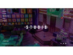 Караоке Studio