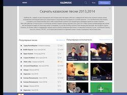 Kazah Music