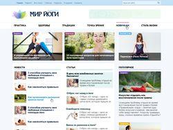 Портал о йоге Wordpress