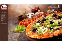 """Доставка пиццы на дом """"Presto"""""""