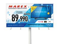 MAREX – баннер