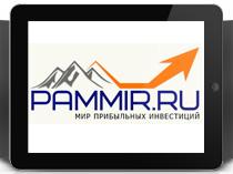 Pammir