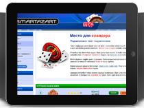 Smartazart