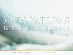 Crosslab.ru