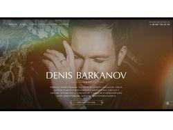 Промо Barkanov