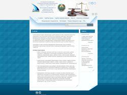 Исследовательский центр судебного законодательства