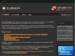 Сайт компании IT SFERA