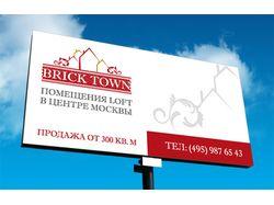 Рекламный щит для Brick Town