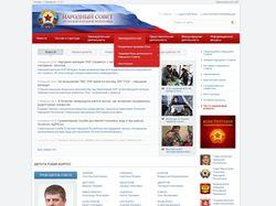 Сайт Народного Совета Луганской Народной Республик
