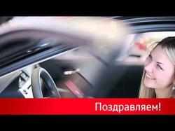 Поздравительный ролик для клиентов Toytota