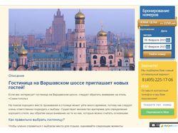 www.vash-sevastopol.ru