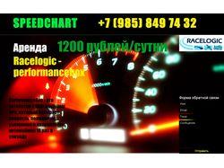 speedchart