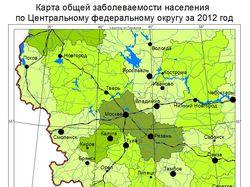 Карта заболеваемости населения ЦФО