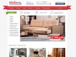 Фирма по изготовлению мебели