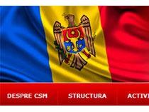 Высший Совет Магистратуры Молдовы