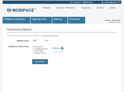 mobipace.com