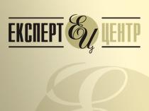 Логотип и фирмстиль