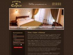 Сайт для гостинницы