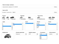 BMW ETK экспорт в MySQL