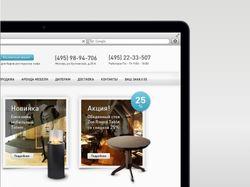 ИМ - мебель для баров, кафе и ресторанов