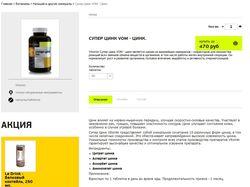 Наполнение сайта notrit.ru