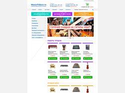 MusicPalace, интернет-магазин музинструментов