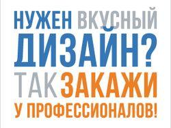 Баннеры для Weblancer.net