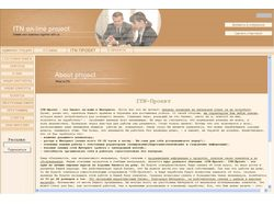 Itn on-line project