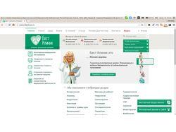 Участие в разработке портала Бест Клиник