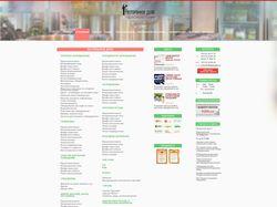 редизайн сайта оборудования для ресторанов
