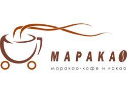 Логотип для автомобильной кофейни МАРАКАО