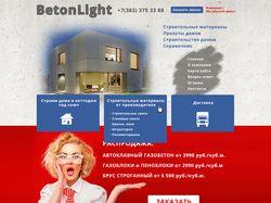 Вариант редизайна betonlight.ru