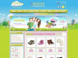 Nikiton - магазин детской одежды