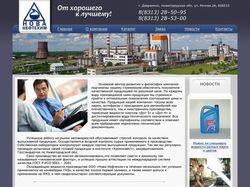 """Разработка сайта компании """"Нованефтехим"""""""