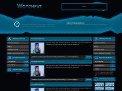 wotcheat v2