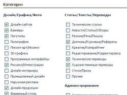 2008/02 Пользовательский фильтр контента