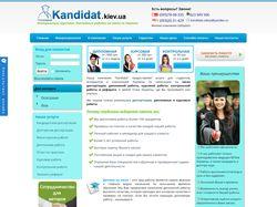 Сайт по продаже  дипломов