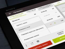SmartTouchPOS дизайн мобильного приложения