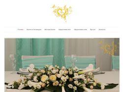 Сайт студии Flor