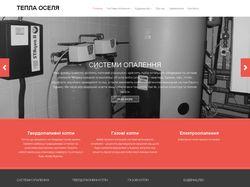 Сайт компании Провентус Плюс