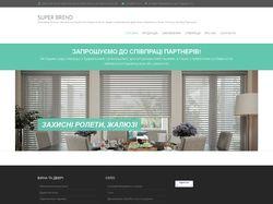 Сайт компании Super Brend