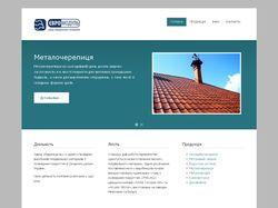 Сайт компании Євро Модуль