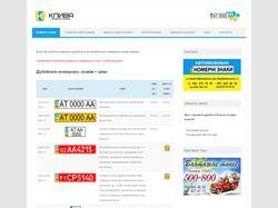 Сайт компании Клива