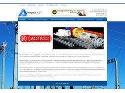 Сайт компании Нерей АВТ