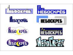 Логотип для супермаркета