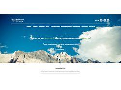 Разработка сайта компании LanaclubCompany