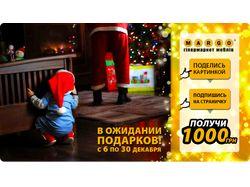"""Реклама в соцсети для гипермаркета мебели Марго"""""""