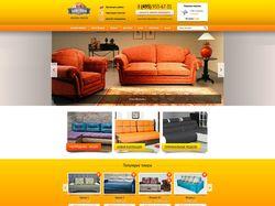 Интернет магазин мебели www.mebelrossiya.ru