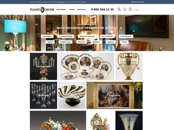 Интернет магазин фарфора www.planetdecor.ru